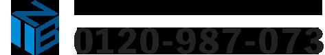 無料相談・調査見積りは0120-987-073