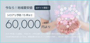 takumi_banar_500