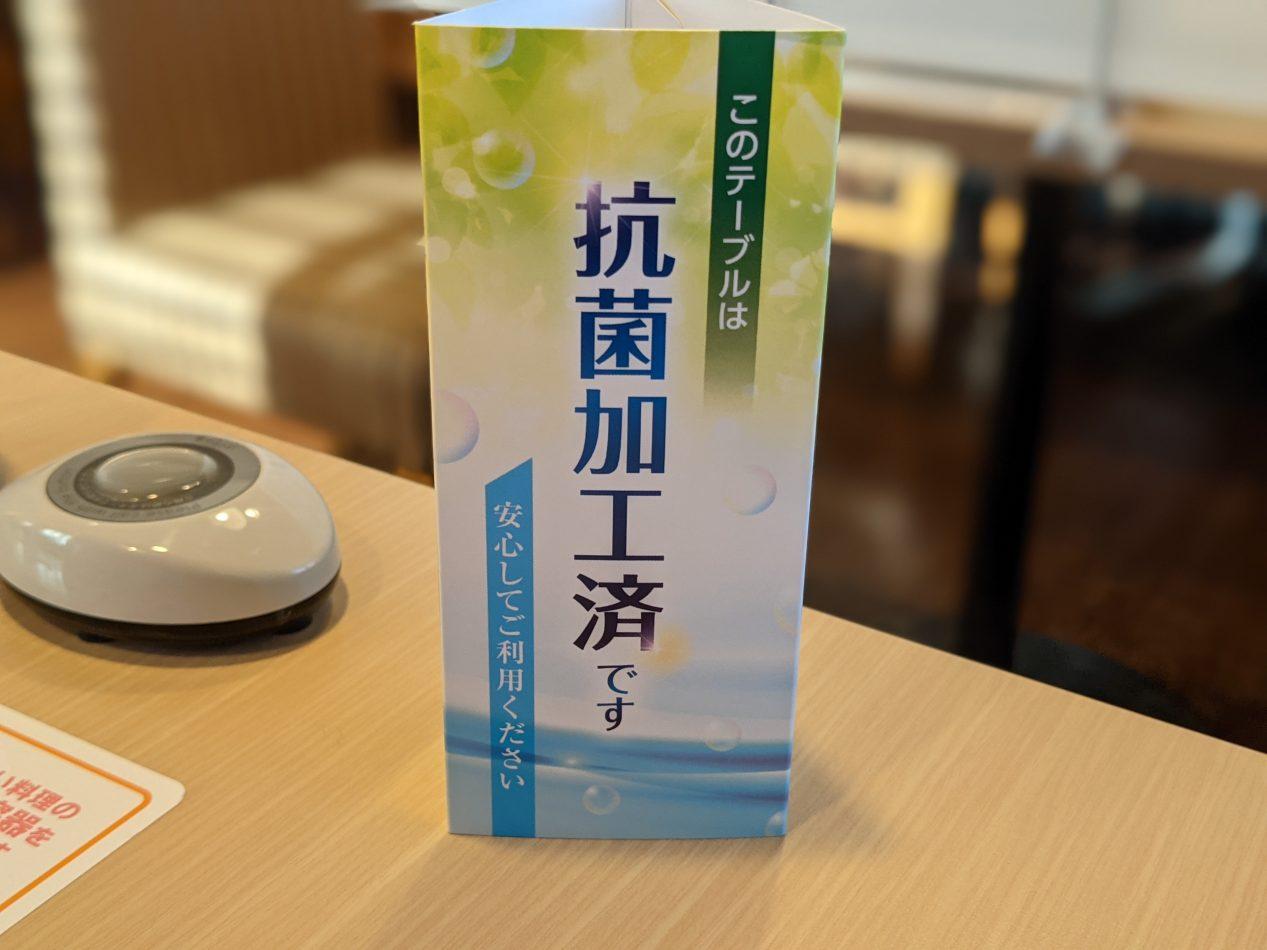 光触媒抗菌POP