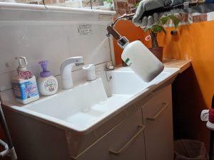 洗面の抗菌